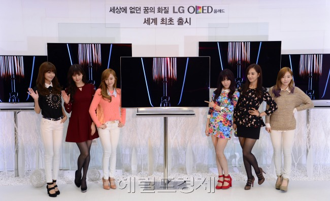 Girls' Generation Attends 'LG Cinema 3D Smart TV Launch Event'