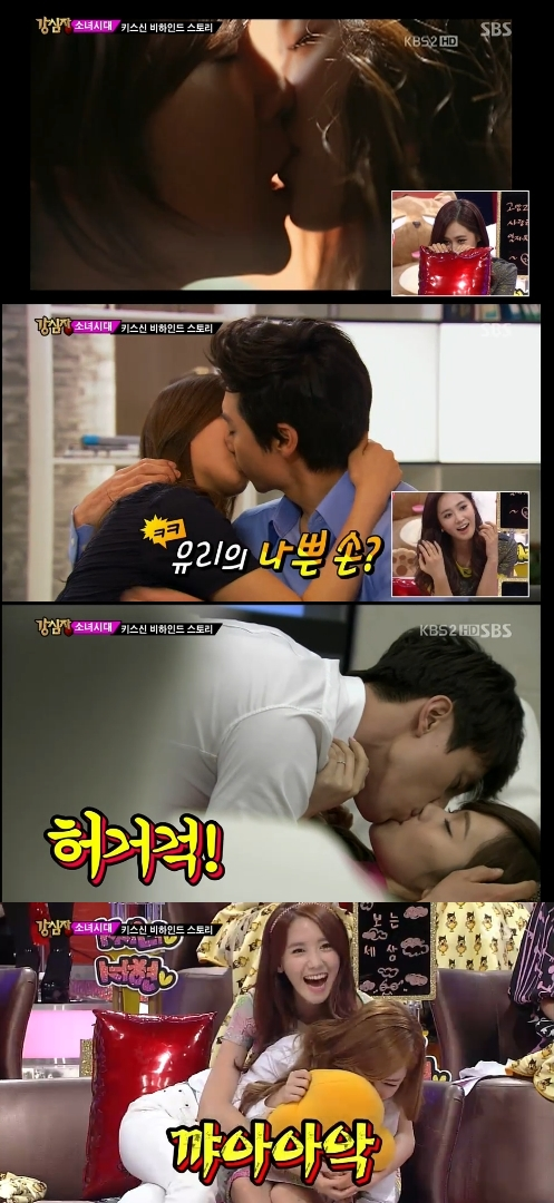 Which Girls' Generation Member Had the Best K-Drama Kiss Scene?