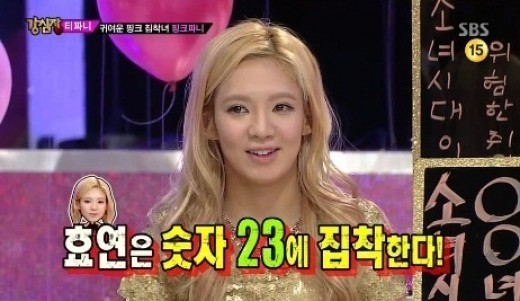 "Girls' Generation's Hyoyeon's Nickname is ""Miss 23"""