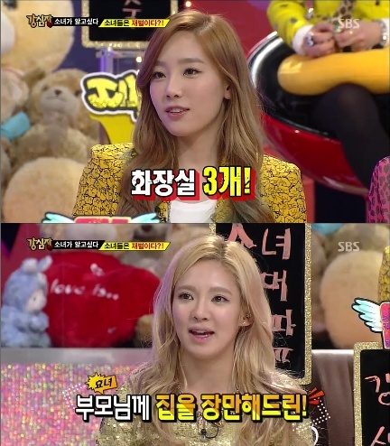 Girls' Generation's Taeyeon and Hyoyeon Bought Houses for Their Parents!