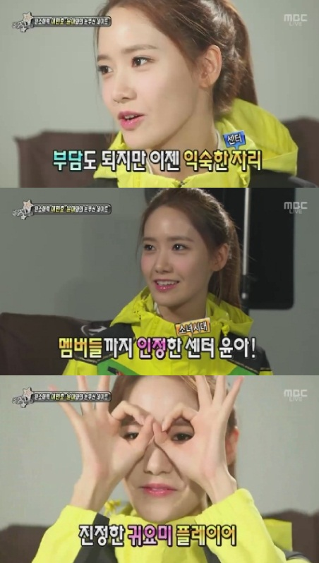 Yoona's Familiarity as SNSD's Center!