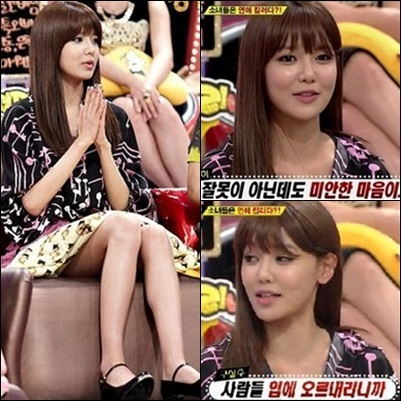 Sooyoung's Teary Confession!