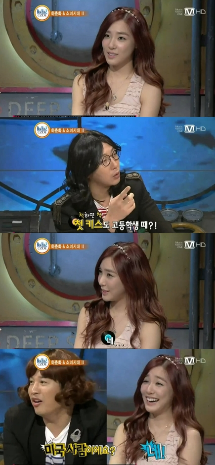 SNSD Tiffany's First Kiss Story!