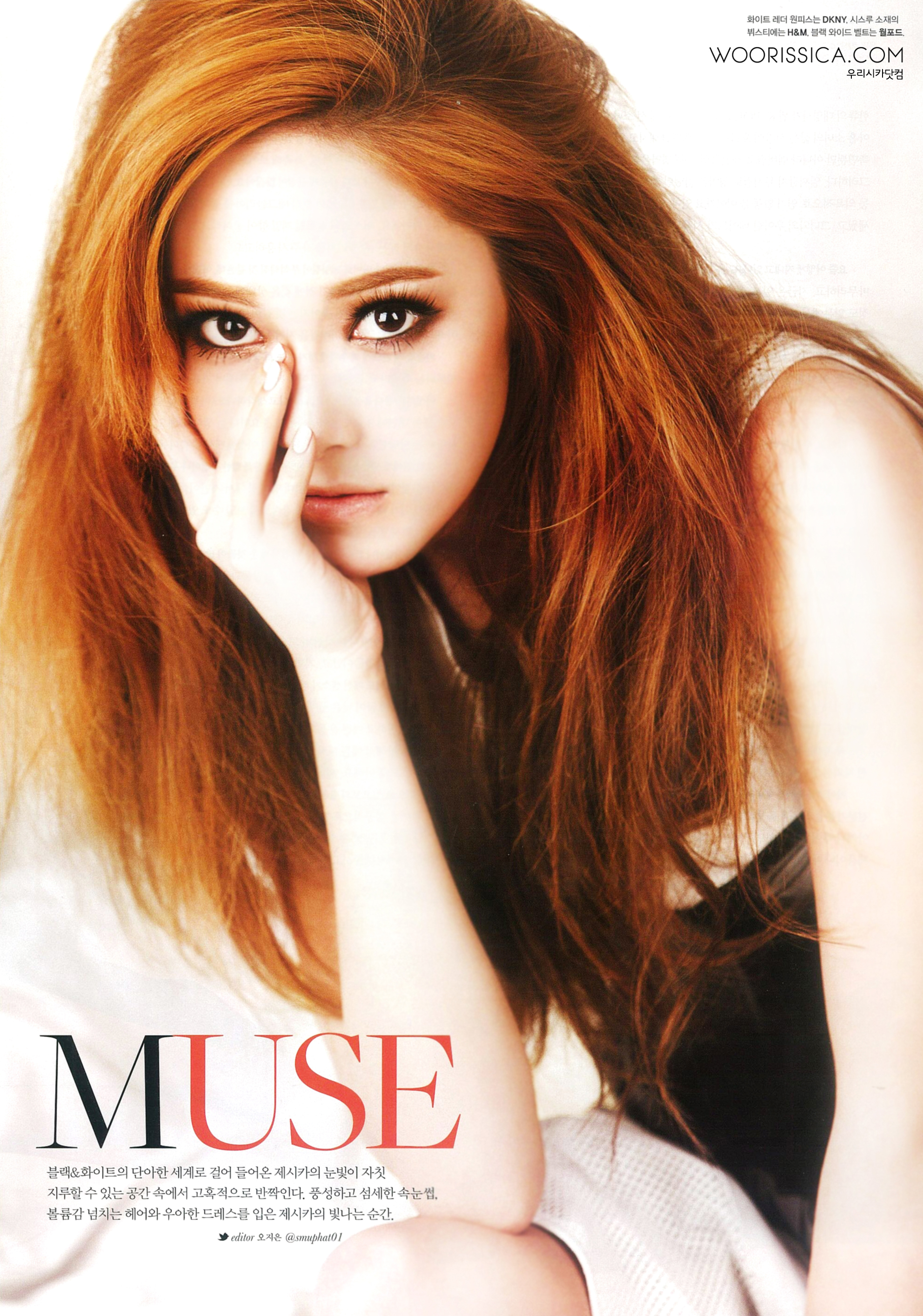 Jessica Appears in 'BEAUTY+' Magazine for a Photoshoot and Interview!
