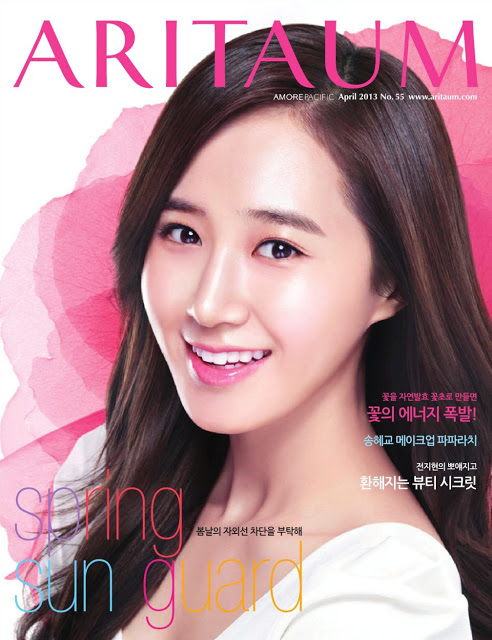 Girls' Generation's Yuri for Aritaum's April Issue!