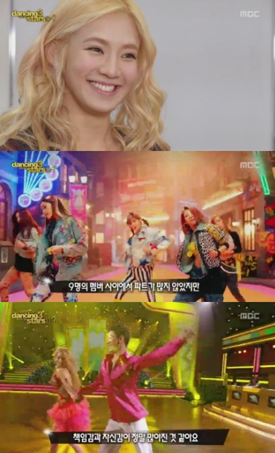 "Hyoyeon, ""After joining 'Dancing with the Stars', I constantly gained my self-confidence."""