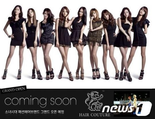 Girls' Generation Signs Joint Enterprise Contract with Hair Couture!