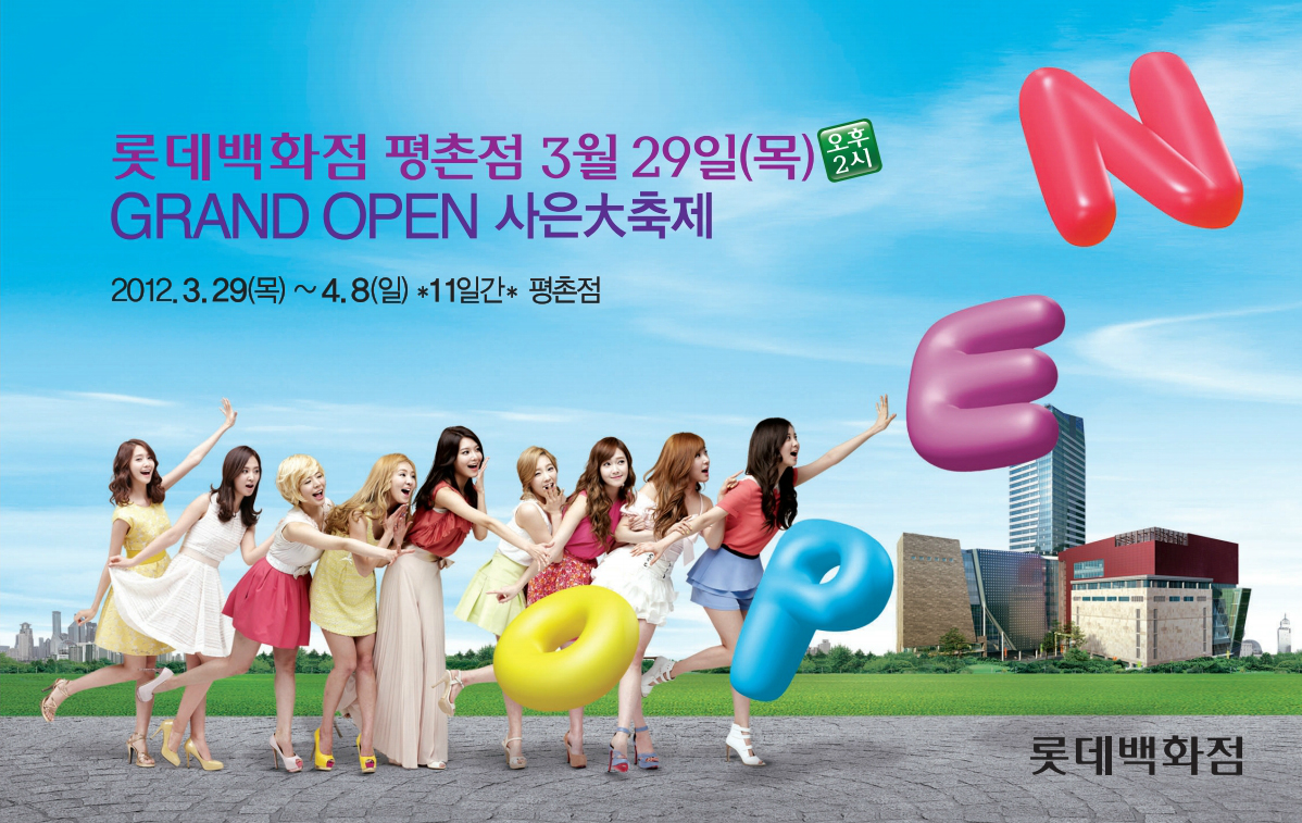 Girls' Generation Renews Lotte Department Store Endorsement Contract