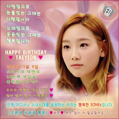 Fans Celebrate Taeyeon's Birthday with Bus and Newspaper Advertisements!