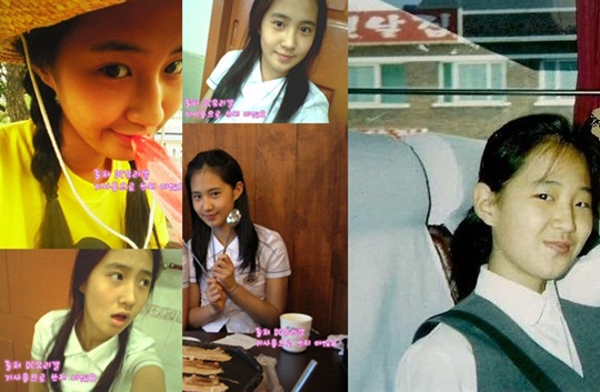 "Yuri during Secondary School Years, ""Pure& Refreshing Beauty"""