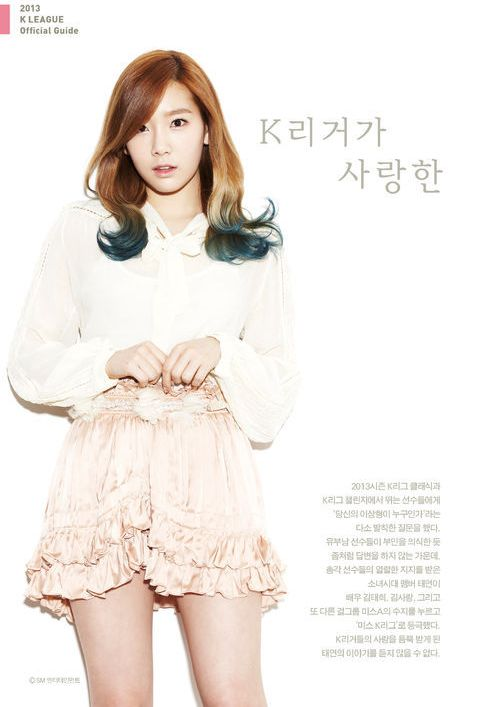 Girls' Generation's Taeyeon and her interview from '2013 Beautiful K-League'
