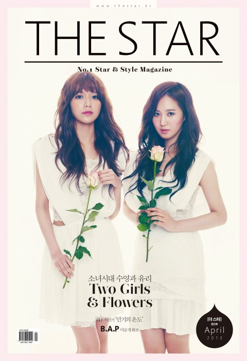 Yuri and Sooyoung Grace the Cover of 'THE STAR' Magazine's Inaugural Issue!