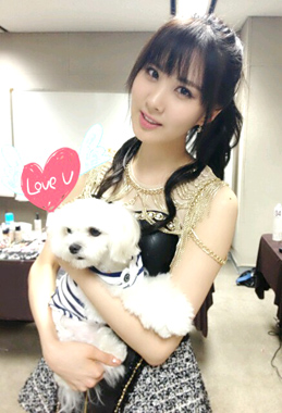 Seohyun and her sweet photo with a cute dog!