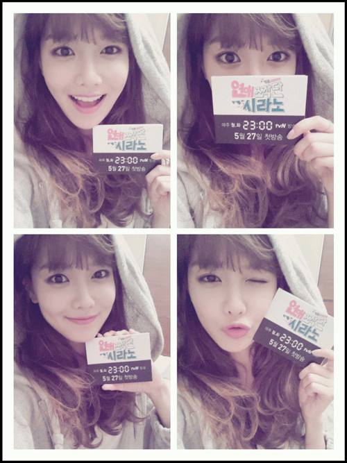 Sooyoung greets everyone with her cute photos!