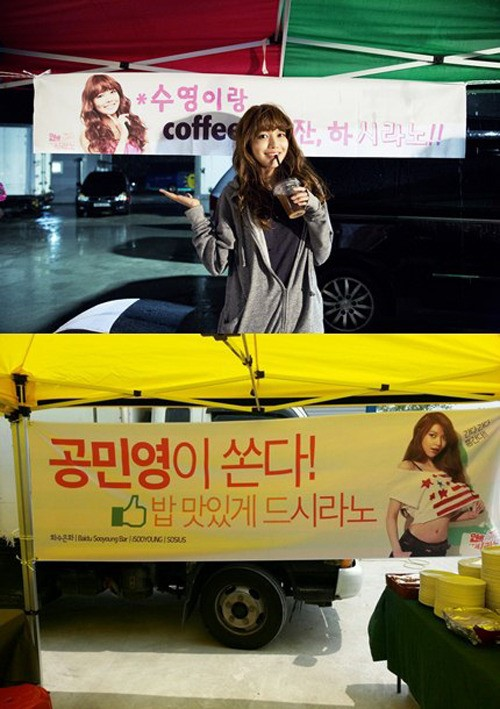 Sooyoung's Fans Energize the Set of 'Dating Agency; Cyrano'!