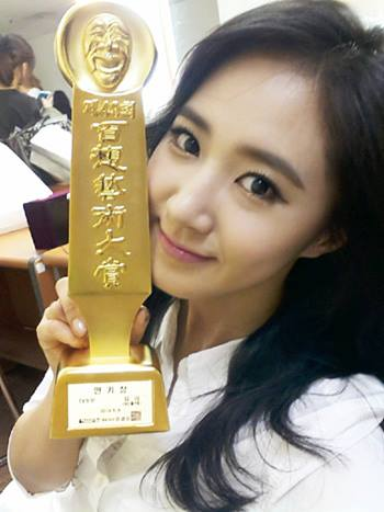 Yuri snapped some lovely photos with her Trophy from the 49th Baeksang Awards!
