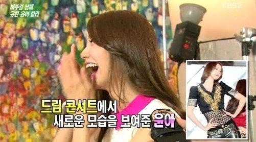 SNSD's Yoona Denies Having Special Regimen for Her Lean Body!