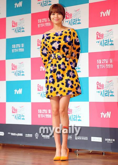 SNSD Sooyoung at the PressCon of 'Dating Agency: Cyrano'