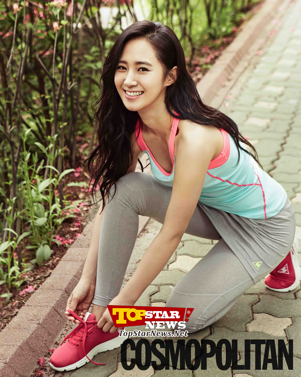 SNSD's Yuri for 'Cosmopolitan' Magazine!