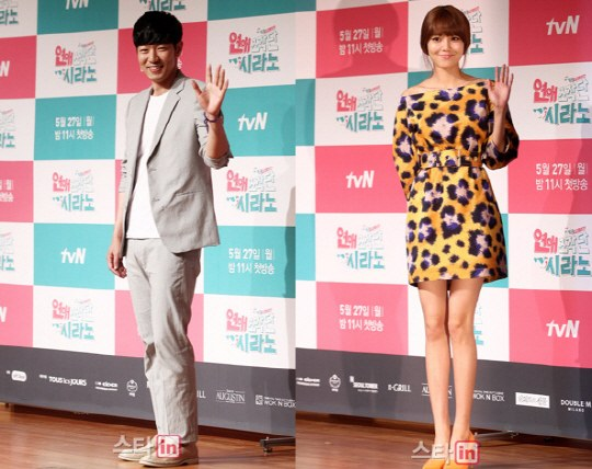 snsd sooyoung dating agency cyrano presscon (13)