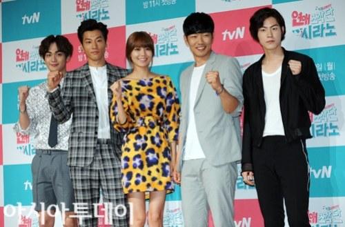 sooyoung dating agency cyrano (2)