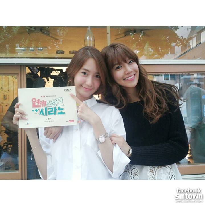 Girls`Generation's Yoona Visited Sooyoung on the set of her drama 'Dating Agency: Cyrano'