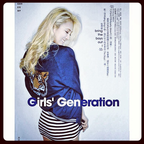 Girls' Generation's Hyoyeon for HK 'Ketchup' Magazine!