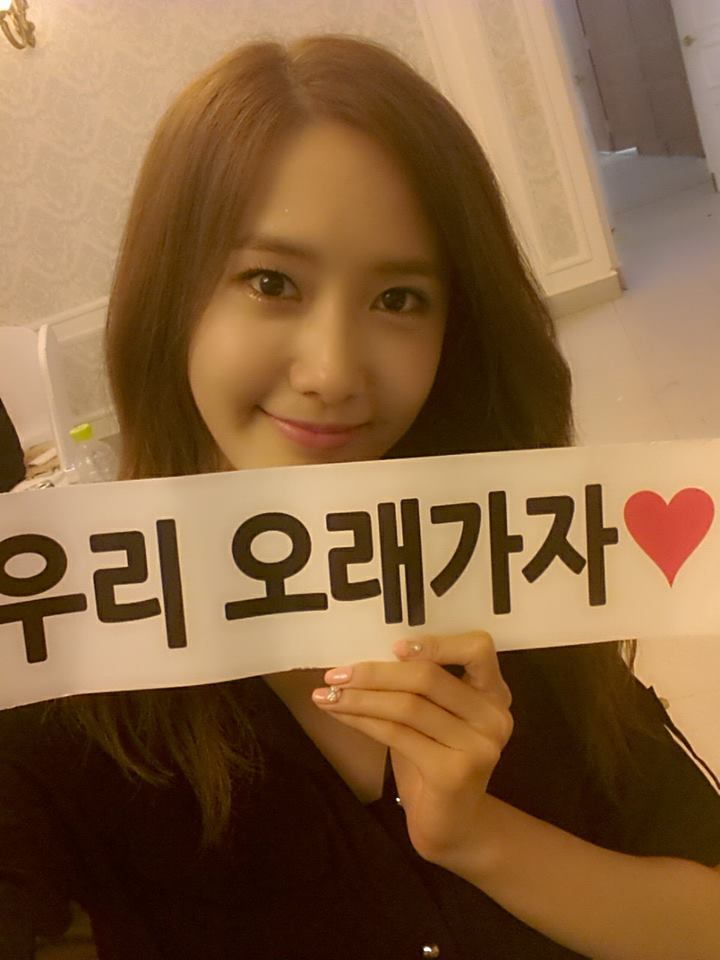 SNSD's Yoona Uploaded a Gorgeous New UFO Photo!