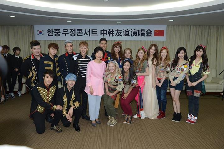 Girls`Generation and Super Junior with President Park Geun-hye of South Korea!