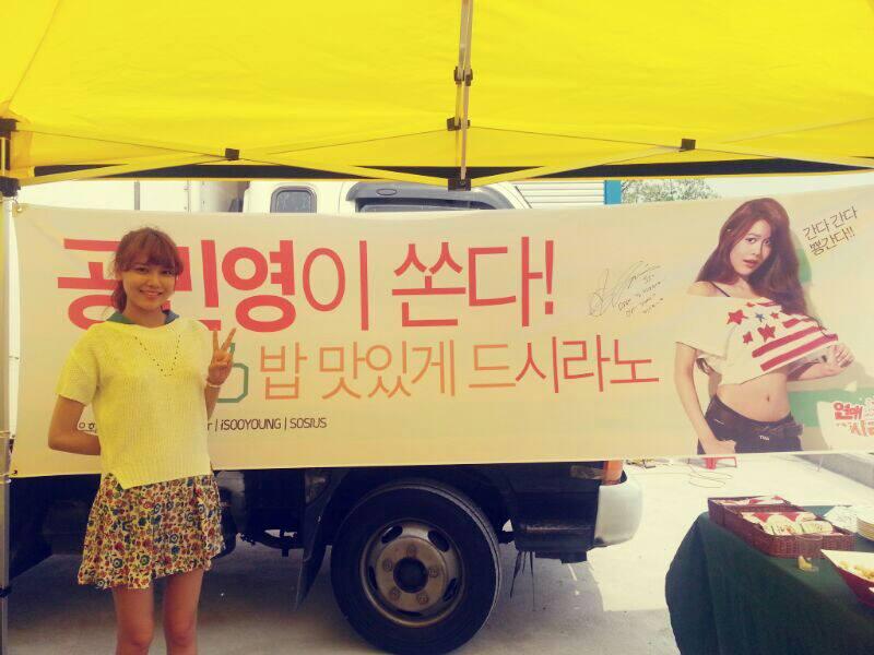 Sooyoung at Cyrano Food Support!