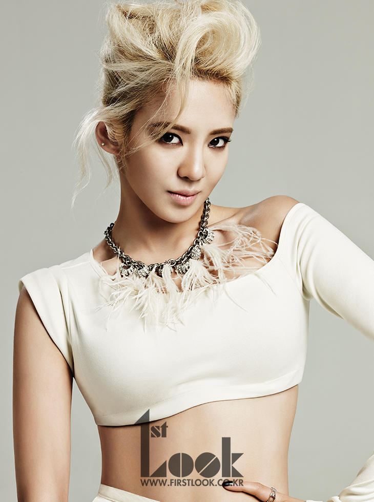 Girls`Generation's Hyoyeon for 'First Look Vol.48' Magazine!
