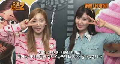 Girls`Generation's Taeyeon and Seohyun promotes 'Despicable Me 2'