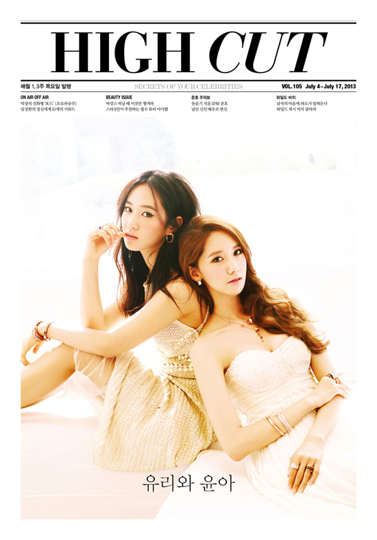 Girls`Generation's Yoona and Yuri on 'High Cut' Magazine Volume 105!