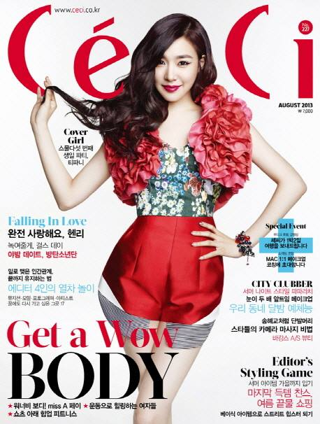 Girls`Generation's Tiffany For CeCi Magazine August Issue!