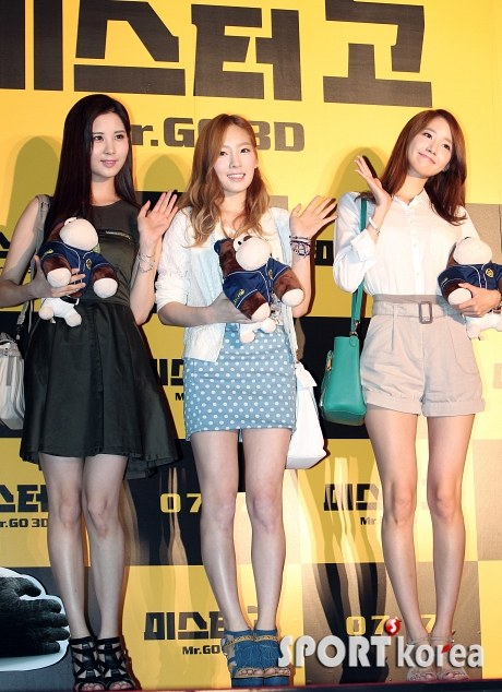 Girls`Generation's Taeyeon, Seohyun and Yoona at the VIP Premiere of 'Mr. Go'