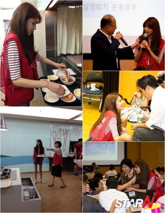 Girls`Generation's Sooyoung Volunteers for Korean Retinitis Pigmentosa Society!