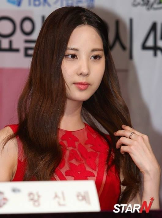 Girls`Generation's Seohyun at the Press Conference of 'Passionate Love'