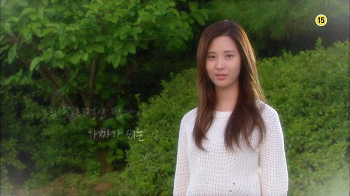 Girls`Generation Seohyun's 'Passionate Love' Drama Preview!