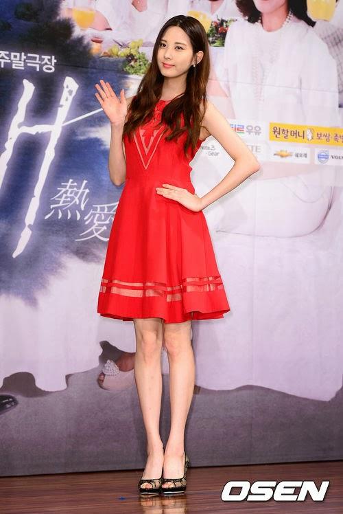 snsd seohyun passionate love press con (40)