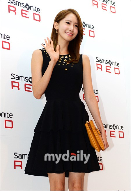 Girls`Generation's Yoona as Lead Female Role in New Drama, 'Prime Minister Is Dating'