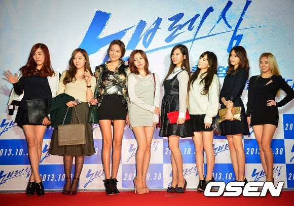 Girls`Generation Went to Yuri's 'No Breathing' VIP Premiere!