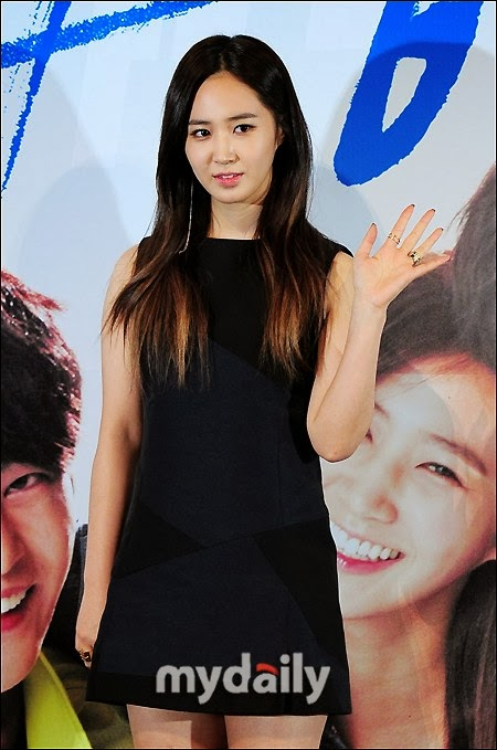 Girls`Generation's Yuri at the Premiere of Her Movie 'No Breathing'