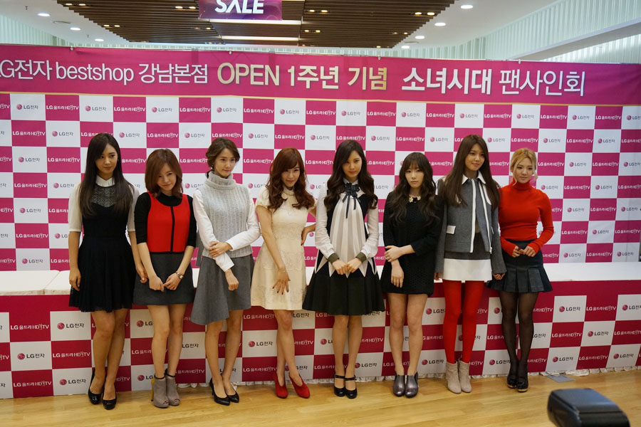 Girls`Generation's Photos from LG's Signing Event!
