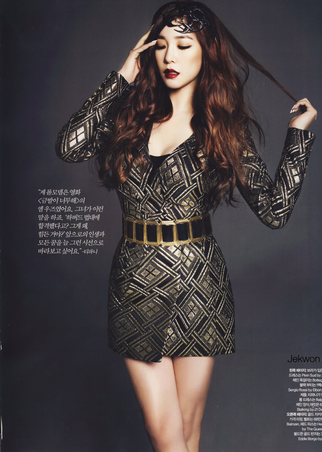 Girls`Generation's Tiffany Pictures from Harper's Bazaar's January 2014 Issue!