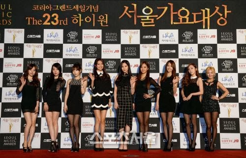 Girls`Generation At The 23rd Seoul Music Awards Event and Red Carpet!
