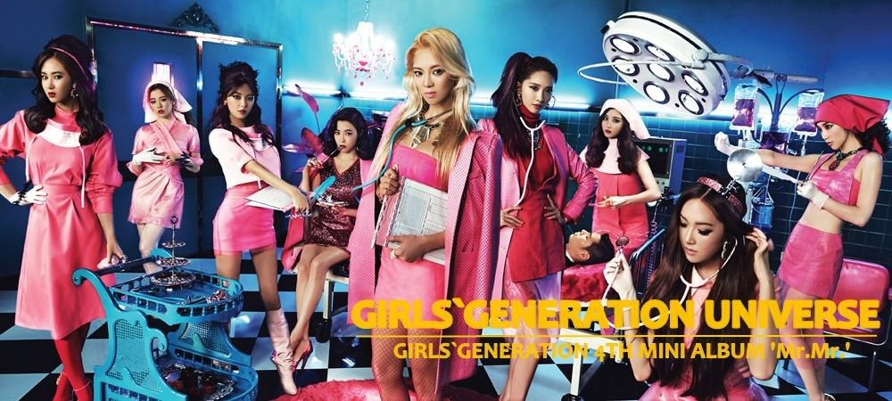 GirlsGenerationUniverse.com – So Nyeo Shi Dae – Nine Angels